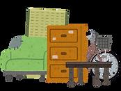 家具,粗大ゴミ 回収