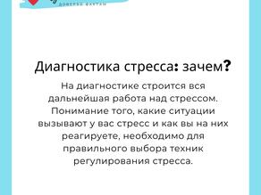 """Упражнение """"Эмоциональный дневник"""""""