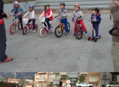 Ποδηλατοδράσεις