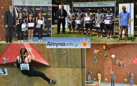 27ο Πανελλήνιο Πρωτάθλημα Αγωνιστικής Αναρρίχησης