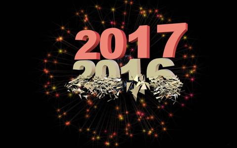 Ένα αντίο στο όμορφο 2016