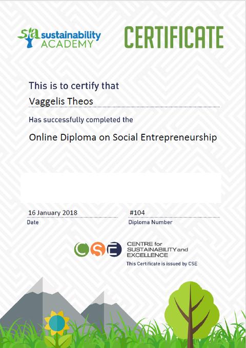 Πτυχίο στην Κοινωνική Επιχειρηματικότητα