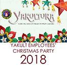 yakult title logo2.jpg