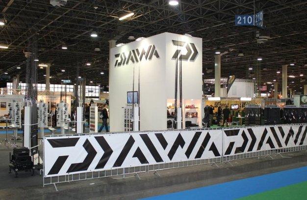 FEHOVA Kiállítás 2011 - Daiwa