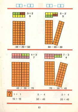 pg83-sm.jpg