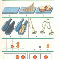 Mate-1991-cl-I-pg-17.jpg