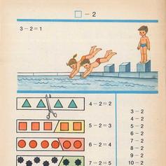 Mate-1991-cl-I-pg-48.jpg
