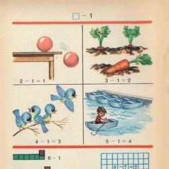 Mate-1991-cl-I-pg-44.jpg