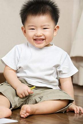 asian_child.jpg