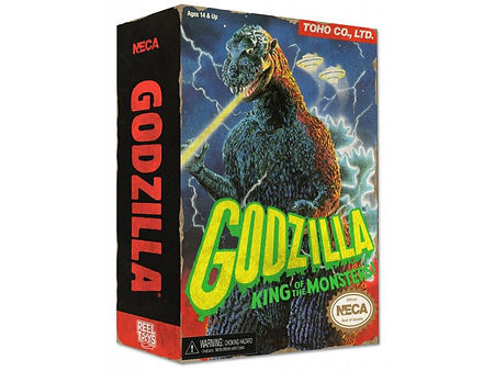 Godzilla (8-Bit)