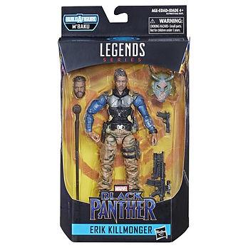 Killmonger, Tactical Suit