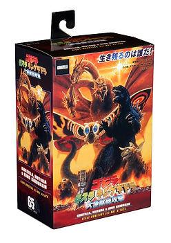 Godzilla (2001)