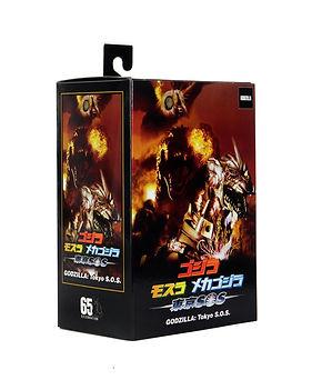 Godzilla Kiryu Attack (2003)