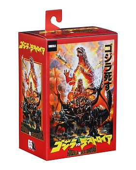 Burning Godzilla (1995)