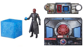 Marvel Legends Red Skull and Tesseract SDCC Exclusive