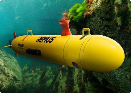 Exemplo de AUV. UFRJ Nautilus