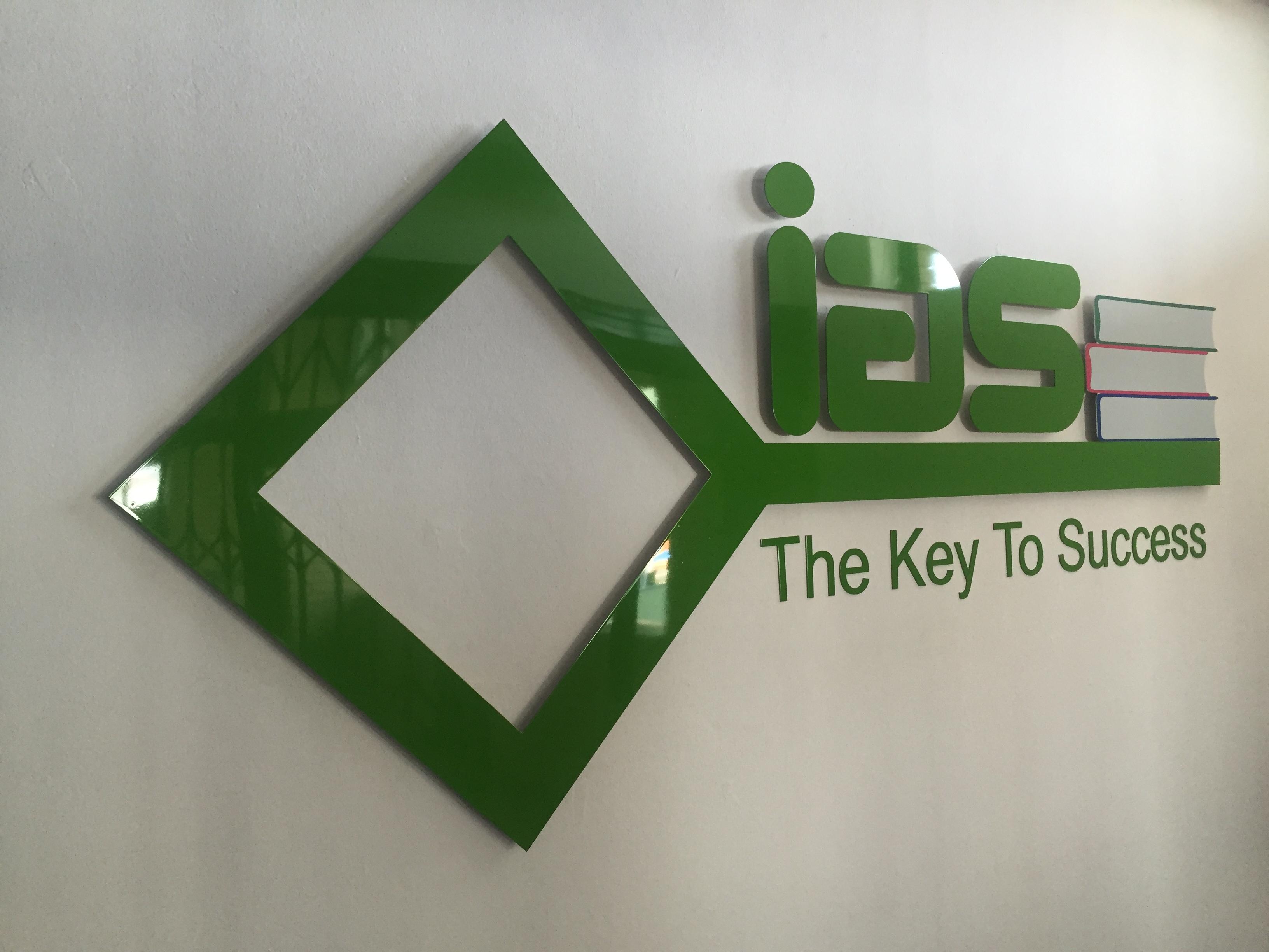IAS entrance 2