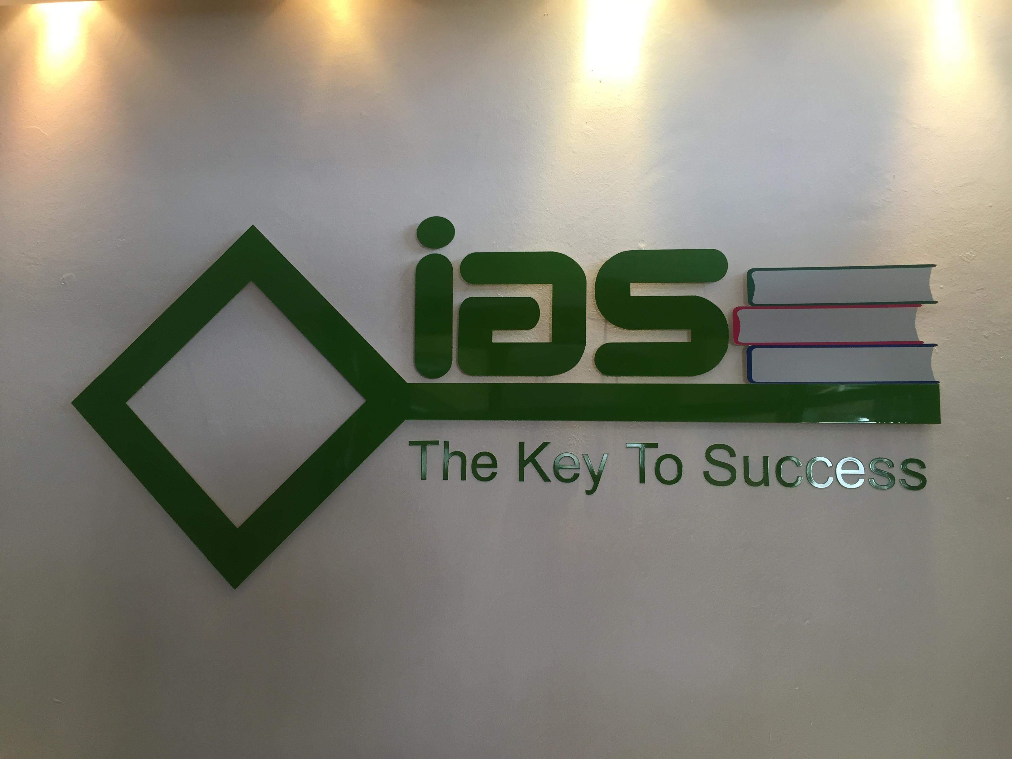 IAS Entrance