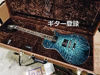 guitarregister.png
