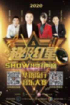 KStar Latest News-02.JPG