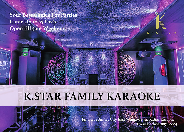 kstar family karaoke promotion 2019 dec-