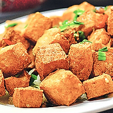 Fried Crispy Tofu (Spicy or Not Spicy) | 酥炸豆腐