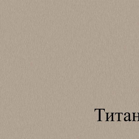 ТИТАН.jpg