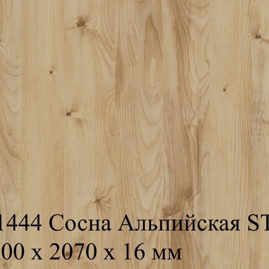 H1444 Сосна Альпийская ST9, 2800 х 2070