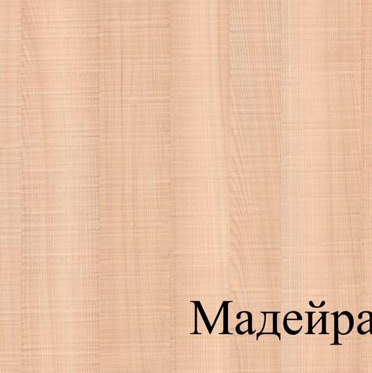 МАДЕЙРА.jpg