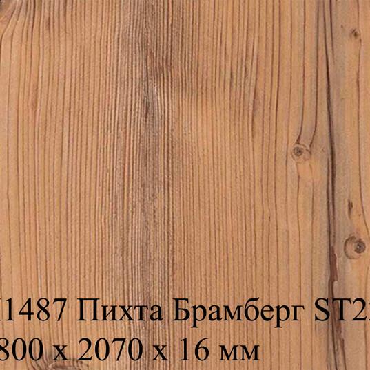 H1487 Пихта Брамберг ST22, 2800 х 2070 х