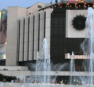 NDK - National Palace of Culture