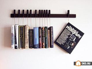10 небанальных способов разместить книги