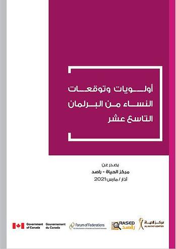 Publication1.png