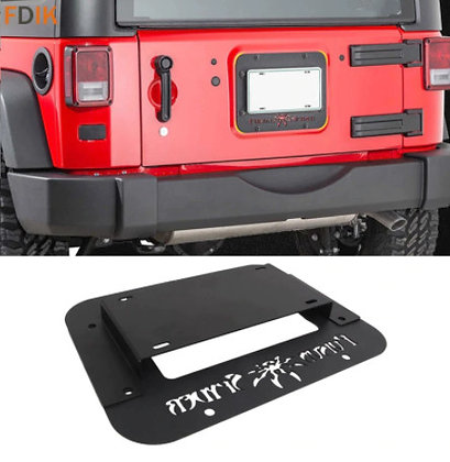 Tailgate Cover Plate