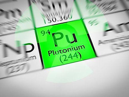 n-plutonium-a-20170802-870x580.jpg