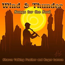 WindandThunder CD Cover.JPG