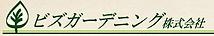 スクリーンショット 2020-03-20 23.00.08.png