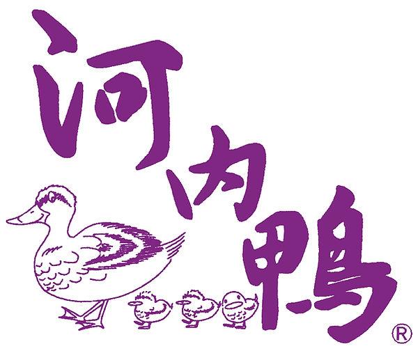 ツムラ本店_ロゴ