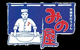 みの屋 ロゴ