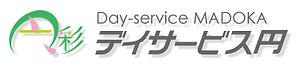 デイサービス円_logo