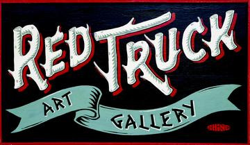 Red Truck Gallery (New Orleans, LA)