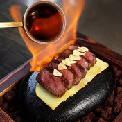 Wagyu Ishiyaki