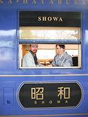 若桜鉄道フォトイベント-10のコピー.jpg