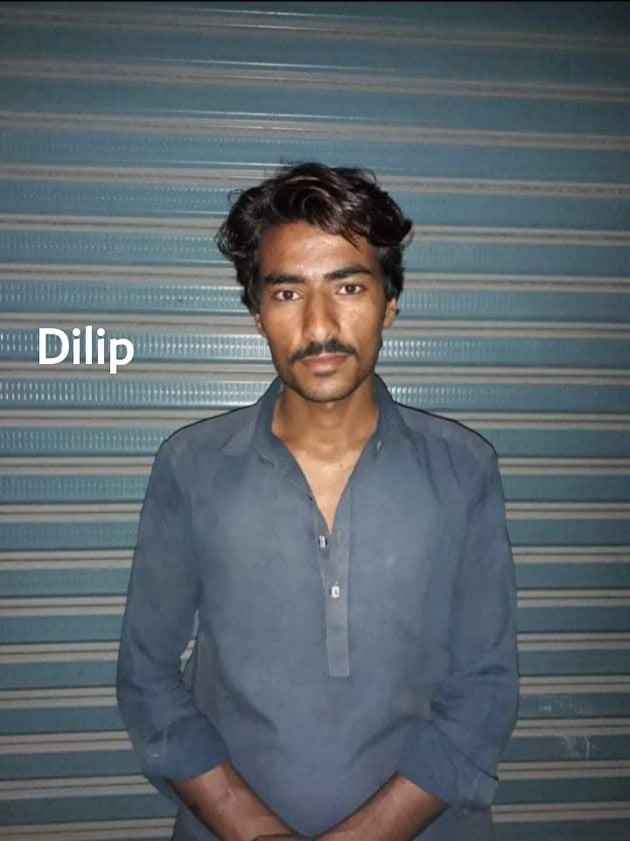 Meet Dilip