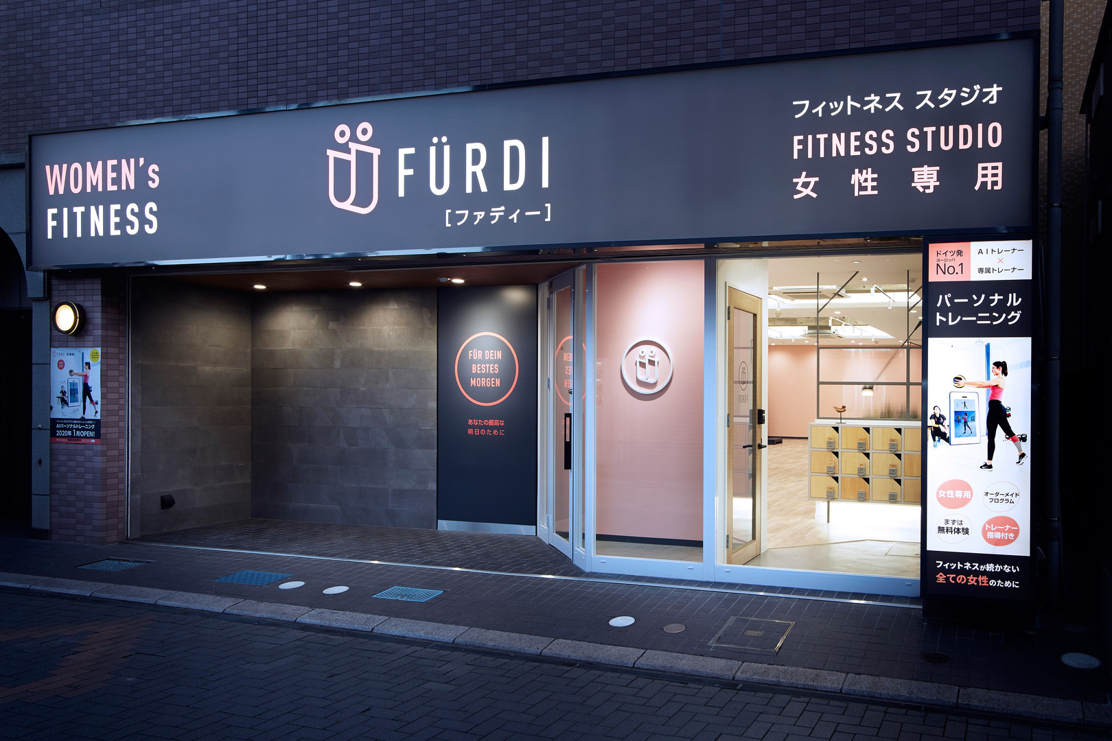 FURDI_urawa04.jpg