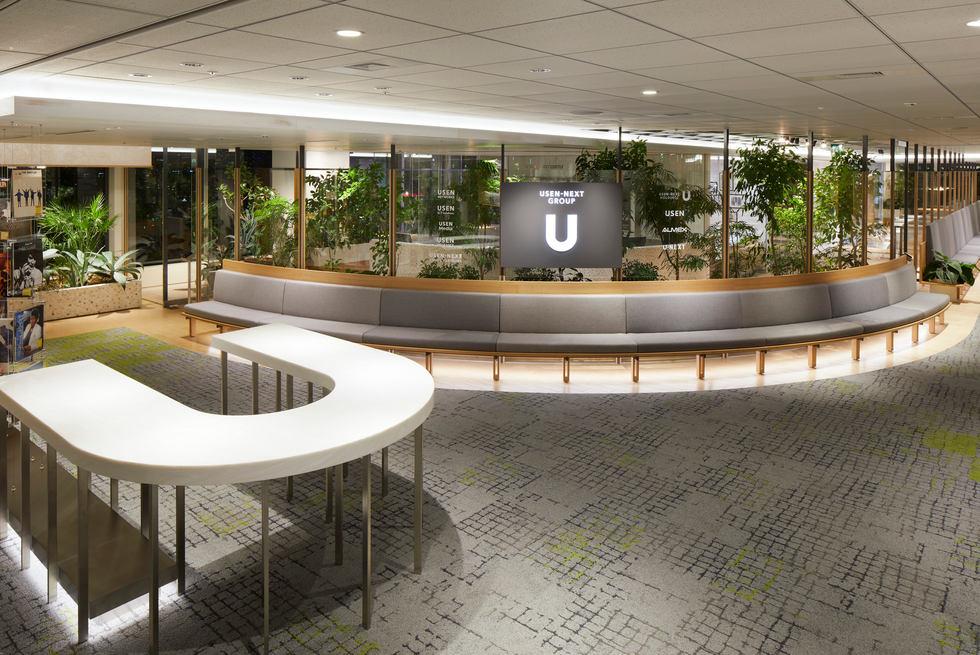 USEN office