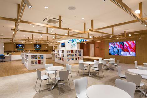 Okinawa tourist information center