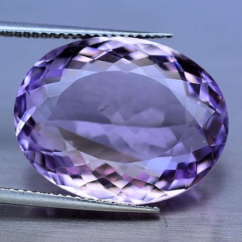 Камень фиолетово-золотистый Аметрин натуральный 23.02 карат