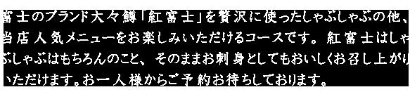 PageCourse_AkafujiShabu202.png