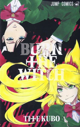 BTWCover2.png